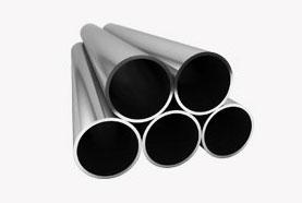 Stainless seamless tubes